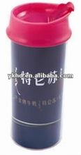 insert paper double wall plastic cold drink cup with lid