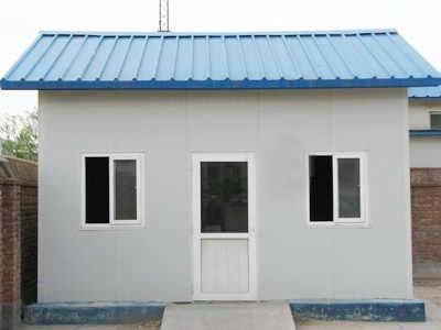 Cemento prefabricada armaz n de la casa casas for Casas de cemento