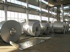 aluminium a5052