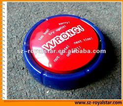 Push Sound Button