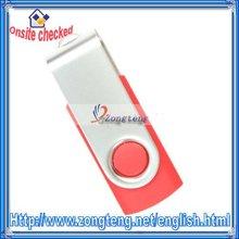 Top Seller !! 1GB USB Flash Drive Wholesale - Swivel USB Flash Memory Red