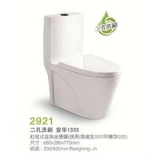 New Modern Ceramics toilet training B2920-607