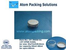 50ml round pet jar with aluminum lid
