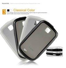 for samsung galaxy mini s5570 silicone case