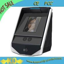 Facial Recognition Technology KO-Face500