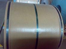 aluminium alloy sheet 5052H32