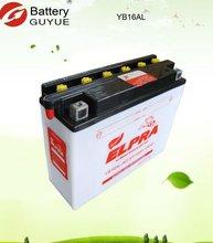 12v energy power storage battery/batteries for energy storage