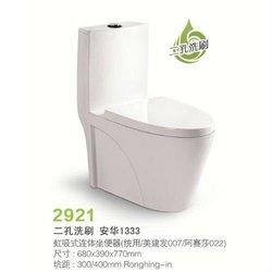 New Modern Ceramics best toilet plunger B2920-800