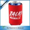 beer can holder neoprene