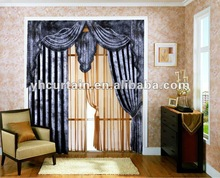 fabric door curtain