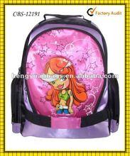2013 black/purple student girls middle school bags