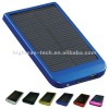 2600mah solar charger mobile phone battery solar li-ion battery charger