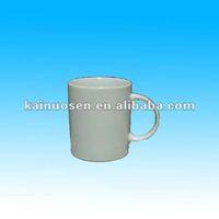 White plain porcelain cup