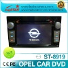 LSQ Star Cheap radio opel antara