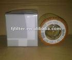 Auto/truck BMW Oil Filter 11 42 7 541 827