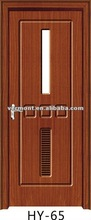 Glass Insert Wood Interior Door