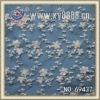 Latest design mesh embroidery fabric