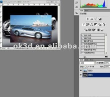 Easy free download large file trial vesion lenticular software and 2d to 3d conversion software