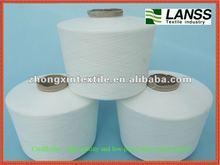 STOCK gassed mercerised cotton yarn FOR SALE
