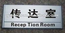 Company/Shop/Building aluminum Signage