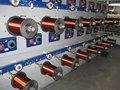 magnética esmaltado de alambre de cobre awg 12