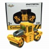 Hot Wheels 1:50 Diecast car; Diecast Road Roller Model.