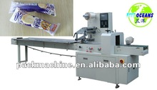 Ice cream packing machine/dual frequency inverter/touch screen/gas flushing