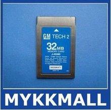 GM,OPEL,SAAB,ISUZU,Suzuki,Holden 32MB Memory Card For GM Tech 2 --maggie
