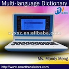 english dictionary software for OEM/ODM orders