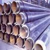 Direct buried polyurethane insulating seamless pipe