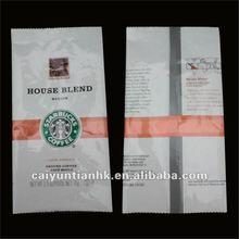 House blend medium aluminum foil coffee back-sealed bag with tear notch