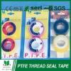water proof seam tape