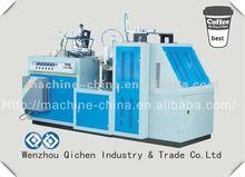 2012 market popular paper coffee cup printing machine