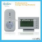 voltage current online power meter display 100m electromechanical kwh energy meter lcd