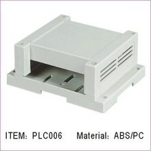 PLC din rail enclosure