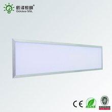 1200x300 publicity led panel light