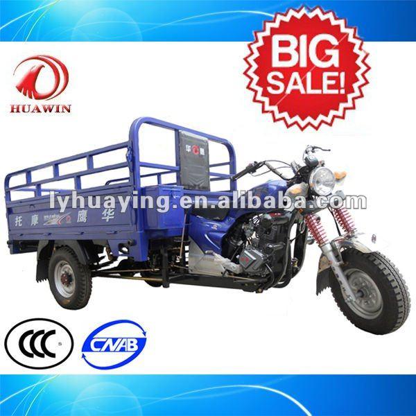 HY150ZH-FY Motorcycle three wheel 150cc