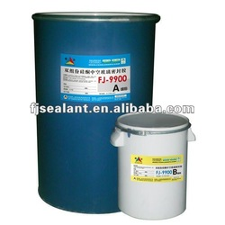 popular good performance two-component Insulating glass silicone sealant