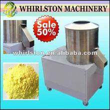 032 Energy saving Dry powder mixing machine