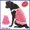 dress pet dog supply