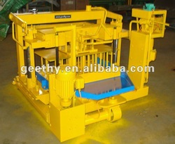 QMY4-30 cement brick machine cost
