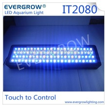 IT2080 240w simulated planet aquarium led lights