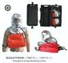 Emergency Escape Breathing Device, EEBD,THDF-15