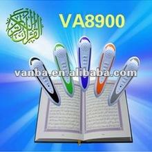 The best qualtiy 4GB islamic electronic quran pen,quran read pen,Quran Reader pluma with coran mp3 player