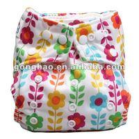 NEW Prints Baby Cloth Reusable Diaper For Christmas