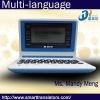 Arabic to Tonga (Tonga Islands) Electronic dictionary
