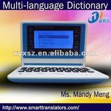 Arabic to Yoruba Electronic dictionary