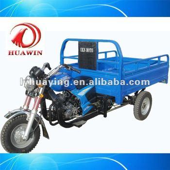 HY150ZH-JG trike chopper three wheel motorcycle