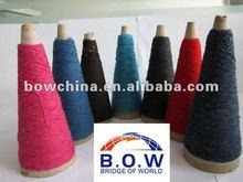 acrylic mix yarn