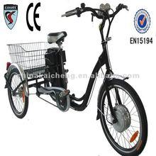 Electrical cargo 350w Trikes